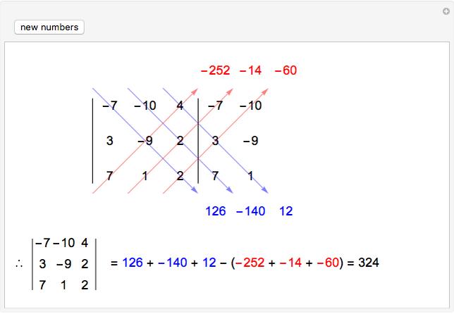 Matrix equation - from wolfram mathworld.