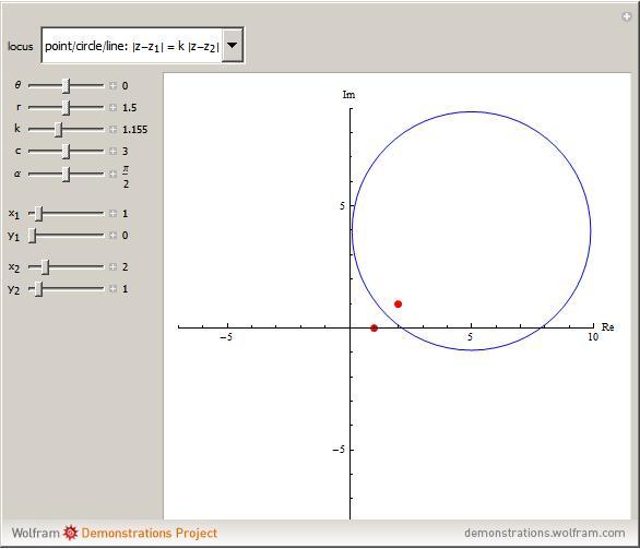 Further pure mathematics gaulter